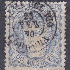 Sellos: CÓRDOBA.- SELLO Nº 107 CON MATASELLOS FECHADOR TIPO II PALMA DEL RIO. . Lote 118004607