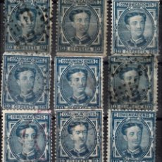 Sellos: LOTE DE 9 SELLOS EDIFIL 175 USADOS. ALFONSO XII 1876. DIVERSAS CALIDADES. IDEAL PARA ESTUDIO.. Lote 87070788