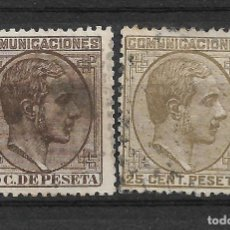 Sellos: ESPAÑA 1878 EDIFIL 192 Y 194USADO - 20/4. Lote 118059539