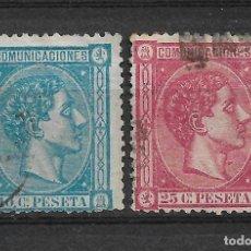 Sellos: ESPAÑA 1875 EDIFIL 164 Y 166 USADO - 20/4. Lote 118059763