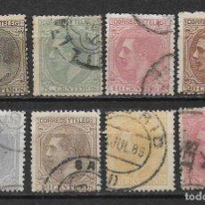 Sellos: ESPAÑA 1879 EDIFIL 200/207 USADO - 20/4. Lote 118060431