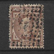 Sellos: ESPAÑA 1876 EDIFIL 177 USADO - 20/4. Lote 118060635