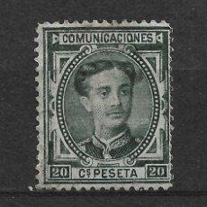 Sellos: ESPAÑA 1876 EDIFIL 176 USADO - 20/4. Lote 118061611