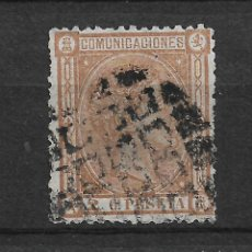 Sellos: ESPAÑA 1875 EDIFIL 162 USADO - 20/4. Lote 118061683