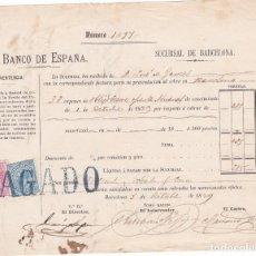 Sellos: AP27-FISCALES PAGARÉ BARCELONA 1869. TIMBRE RECIBOS + IMPUESTO GUERRA. Lote 118216559