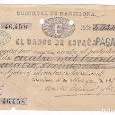 Sellos: AP27-FISCALES PAGARÉ BARCELONA 1886. TIMBRE MÓVIL. Lote 118216591