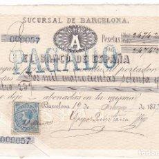 Sellos: AP27-FISCALES PAGARÉ BARCELONA 1877. TIMBRE IMPUESTO DE GUERRA. Lote 118216619