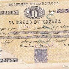 Sellos: AP27-FISCALES PAGARÉ BARCELONA 1883. TIMBRE MÓVIL. Lote 118216635