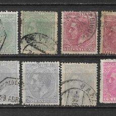 Sellos: ESPAÑA 1879 LOTE ALFONSO XII - 20/7. Lote 118297835