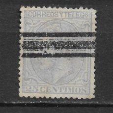 Sellos: ESPAÑA 1879 EDIFIL 204 - 20/7. Lote 118297915