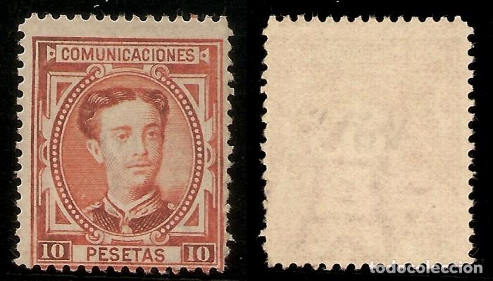 EDIFIL 182(*)MNG 1 PESETA BERMELLÓN ALFONSO XII 1876 NL1136 (Sellos - España - Alfonso XII de 1.875 a 1.885 - Nuevos)
