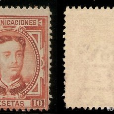 Sellos: EDIFIL 182(*)MNG 1 PESETA BERMELLÓN ALFONSO XII 1876 NL1136. Lote 80069981