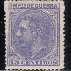 Sellos: ESPAÑA, NO EXPENDIDO 1879 EDIFIL Nº NE 6 , ALFONSO XII. Lote 118621759