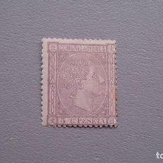 Sellos: ESPAÑA - 1875 - ALFONSO XII - EDIFIL 163 - MH* - NUEVO - VALOR CATALOGO 102€.. Lote 119220171