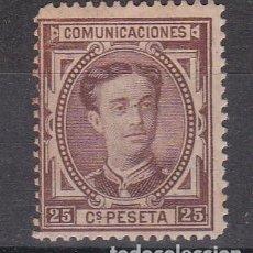 Sellos: 1876. ALFONSO XII 25 C. CASTAÑO SELLO NUEVO CON FIJASELLOS EDIFIL Nº 177. Lote 119455387