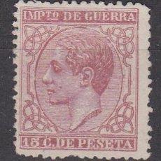 Sellos: 1877. ALFONSO XII 15 C. CARMIN SELLO NUEVO SIN GOMA EDIFIL Nº 188. Lote 119456763