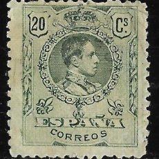 Sellos: SELLOS. ESPAÑA. 1909-1922.ALFONSO XIII. TIPO MEDALLÓN. 20C. VERDE BRONCE. EDIFIL Nº 272. Lote 119489971