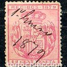 Sellos: SELLO DE RECIBOS AÑO 1879, 12 CENTIMOS DE PESETA. Lote 120122931