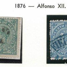 Sellos: ALFONSO XII 4 SELLOS.. Lote 120150687