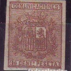 Sellos: AÑO 1874. EDIFIL 153 TIPO I SIN DENTAR. ESCUDO DE ESPAÑA. NUEVO. MARQUILLA ROIG.GOMA ORIGINAL VC 120. Lote 120461963