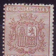 Sellos: AÑO 1874. EDIFIL 153 TIPO A. II. ESCUDO DE ESPAÑA. *MH. GOMA ORIGINAL.VC 73 EUROS. Lote 120462063