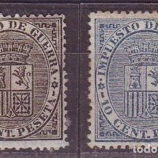 Sellos: AÑO 1874.EDIL 141/42 NUEVOS CON CHARNELA. IMPUESTO DE GUERRA VC 36 EUROS. Lote 120462191