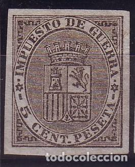 AÑO 1874. EDIFIL 141 SD. NUEVO. (Sellos - España - Alfonso XII de 1.875 a 1.885 - Nuevos)