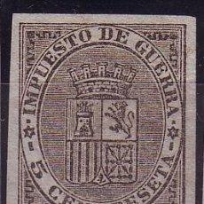 Sellos: AÑO 1874. EDIFIL 141 SD. NUEVO.. Lote 120462267