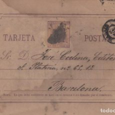 Sellos: TARJETA POSTAL: 1875 MADRID - BARCELONA. Lote 120900471
