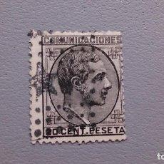 Sellos: EXT- ESPAÑA -1878 - ALFONSO XII - EDIFIL 193 - MARQUILLADO - BONITO MATASELLOS - VALOR CATALOGO 198€. Lote 121054983