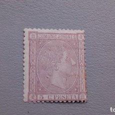 Sellos: EXT- ESPAÑA - 1875 - ALFONSO XII - EDIFIL 163 - MH* - NUEVO - VALOR CATALOGO 102€.. Lote 121146755