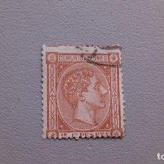Sellos: ESPAÑA - 1875 - ALFONSO XII - EDIFIL 162. . Lote 121284615