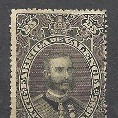 Timbres: 6139-MAGNIFICO SELLO FISCAL ESPAÑA 1885 VALENCIA IMPUESTO TABACO CIGARRILLOS.REY ALFONSO XII. SPAIN . Lote 121983999