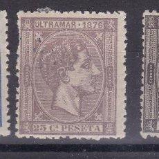 Sellos: XX1-CLÁSICOS COLONIAS ALFONSO XII. CUBA . EDIFIL 36/38 * CON FIJASELLOS. Lote 122157707