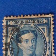 Selos: USADO. AÑO 1876. EDIFIL 175. CORONA REAL Y ALFONSO XII.. Lote 122322983