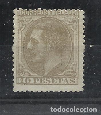 ALFONSO XII 1879 EDIFIL 209 NUEVO(*) VALOR 2018 CATALOGO 2.550 EUROS CERTIFICADO (Sellos - España - Alfonso XII de 1.875 a 1.885 - Nuevos)
