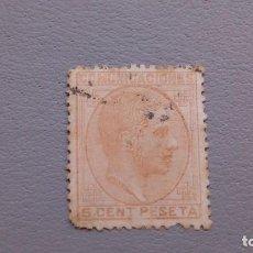 Sellos: ESPAÑA - 1878 - ALFONSO XII - EDIFIL 191 - CENTRADO - VALOR CATALOGO 17€.. Lote 122980143