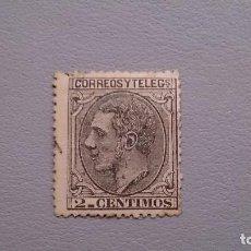 Sellos - ESPAÑA - 1879 - ALFONSO XII - EDIFIL 200 - MNG - NUEVO - MARQUILLADO. - 122980555
