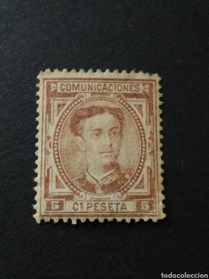 1876. 1 DE JUNIO. ALFONSO XII. 5 CENT. NUEVO CON GOMA. (Sellos - España - Alfonso XII de 1.875 a 1.885 - Nuevos)