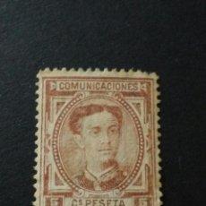 Sellos: 1876. 1 DE JUNIO. ALFONSO XII. 5 CENT. NUEVO CON GOMA.. Lote 123032739