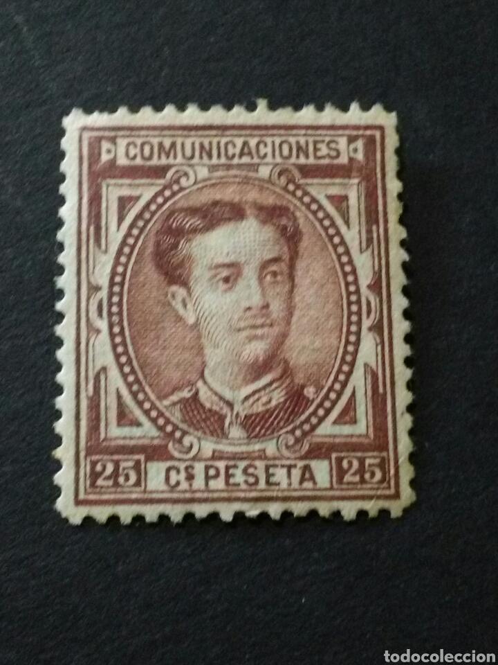 1876. 1 DE JUNIO. ALFONSO XII. 25 CTS. NUEVO SIN GOMA. (Sellos - España - Alfonso XII de 1.875 a 1.885 - Nuevos)