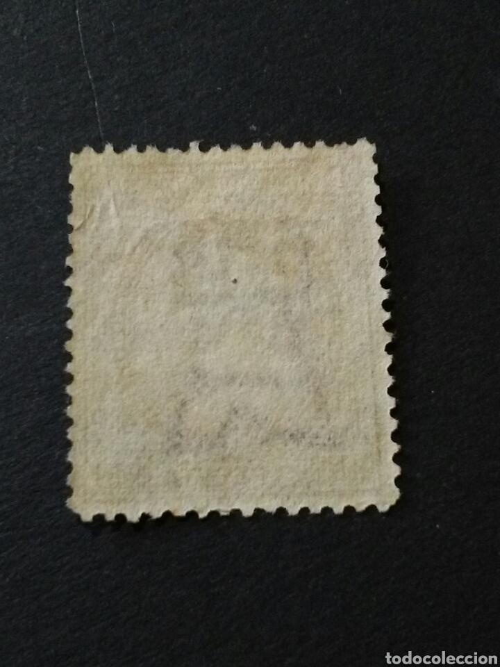 Sellos: 1876. 1 DE JUNIO. ALFONSO XII. 25 CTS. NUEVO SIN GOMA. - Foto 2 - 123032952