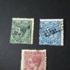 Sellos: 1876 Y 1877 ALFONSO XII. LOTE DE TRES SELLOS. IMPUESTO DE GUERRA.. Lote 123039523