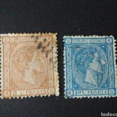 Sellos: 1875. 1 DE AGO. ALFONSO XII. LOTE DE DOS SELLOS. 2 Y 10 CTS.. Lote 123041126