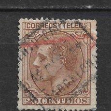 Sellos: ESPAÑA 1879 ALFONSO XIII EDIFIL 203 USADO - 8/61. Lote 123884283