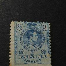 Sellos: EDIFIL 274. ALFONSO XIII. NUEVO, CON GOMA. DOBLEZ.. Lote 124210568
