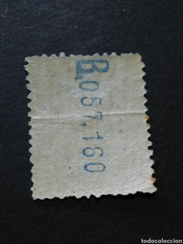 Sellos: EDIFIL 274. ALFONSO XIII. NUEVO, CON GOMA. DOBLEZ. - Foto 2 - 124210568