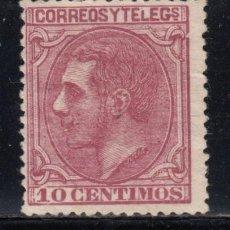 Sellos: ESPAÑA, 1879 EDIFIL Nº 202 ( * ). Lote 125031743