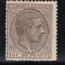 Sellos: ESPAÑA, 1878 EDIFIL Nº 192 ( * ). Lote 125031859