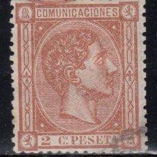 Sellos: ESPAÑA, 1875 EDIFIL Nº 162. Lote 125033467